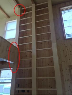 はしご本棚