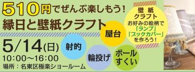top_main03